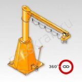 mobile-column-mounted-slewing-jib-crane-360-degrees